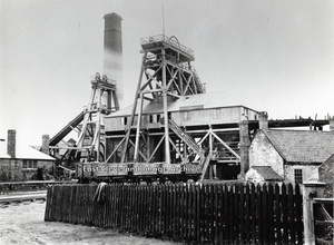 North Skelton Mine